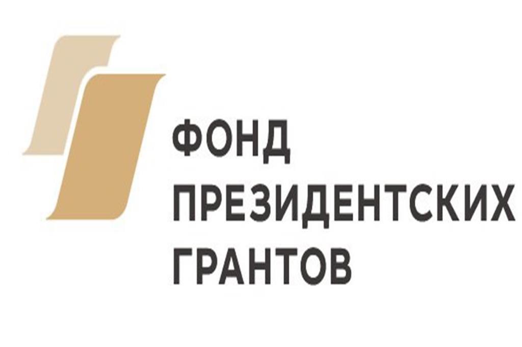 Три ярославских туристических проекта получат поддержку Фонда президентских грантов