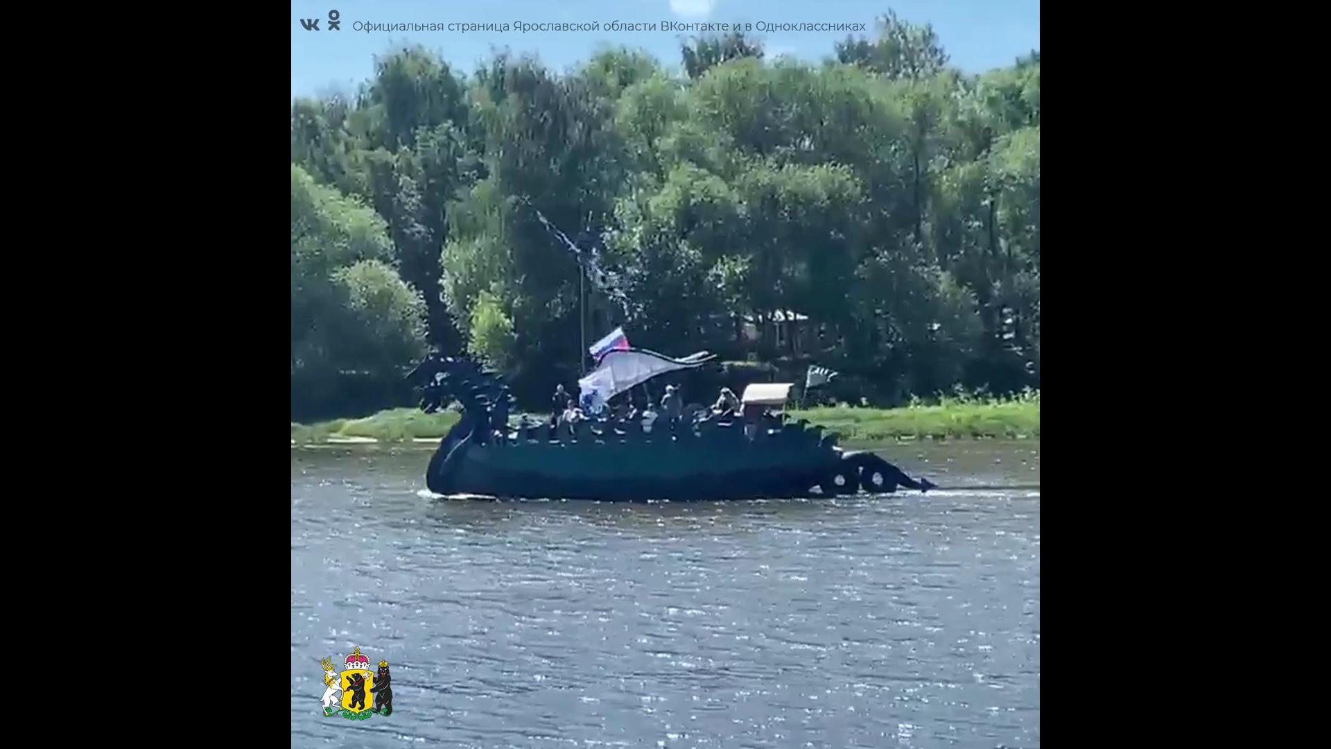 «Змей Горыныч» прибыл в Ярославль