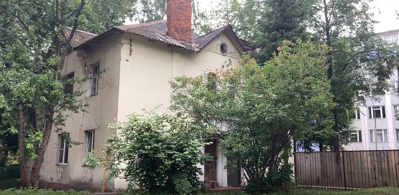 В Ярославле установят историческую ценность «актерского квартала»