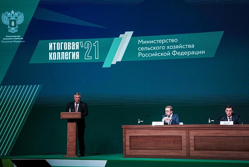 Передовые ярославские аграрные методы будут участвовать в конкурсе «Агротехнологии будущего – 2021»