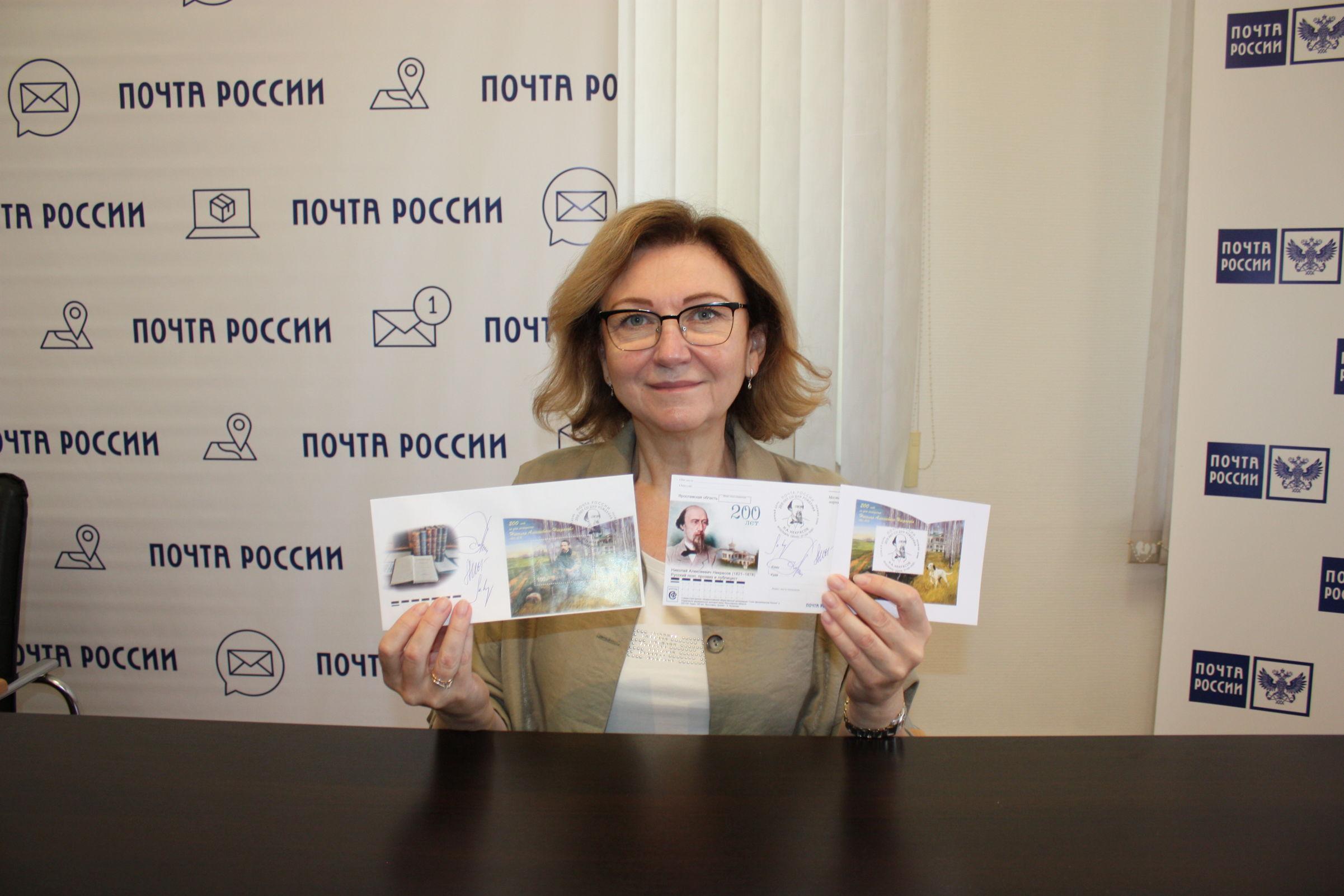 Уникальная марка выпущена к 200-летию Николая Некрасова