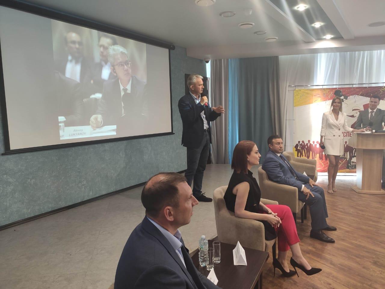 Представители бизнеса и власти из 50 регионов России обсуждают в Ярославле новые меры поддержки экспортеров
