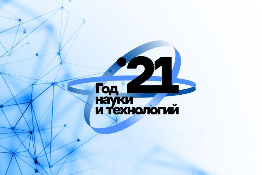 Дмитрий Миронов поздравил победителей областного конкурса научно-исследовательских работ среди студентов