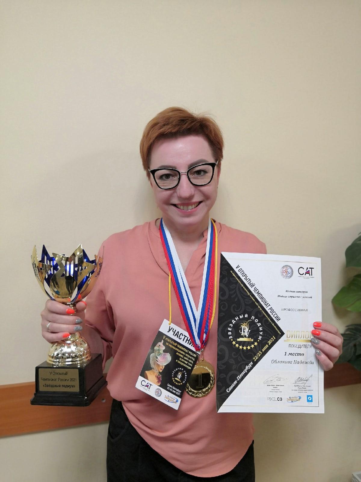 Ярославна примет участие в чемпионате мира по парикмахерскому искусству