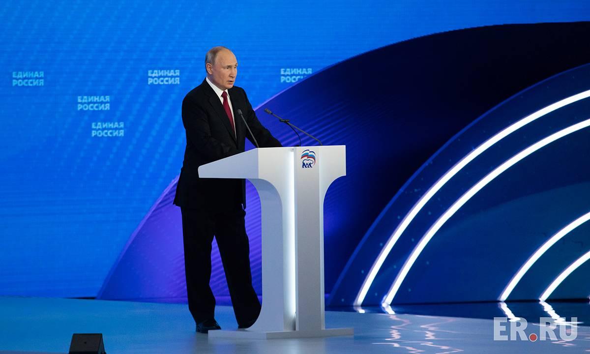 Владимир Путин предложил выделить 150 млрд рублей на обновление и строительство очистных сооружений в регионах