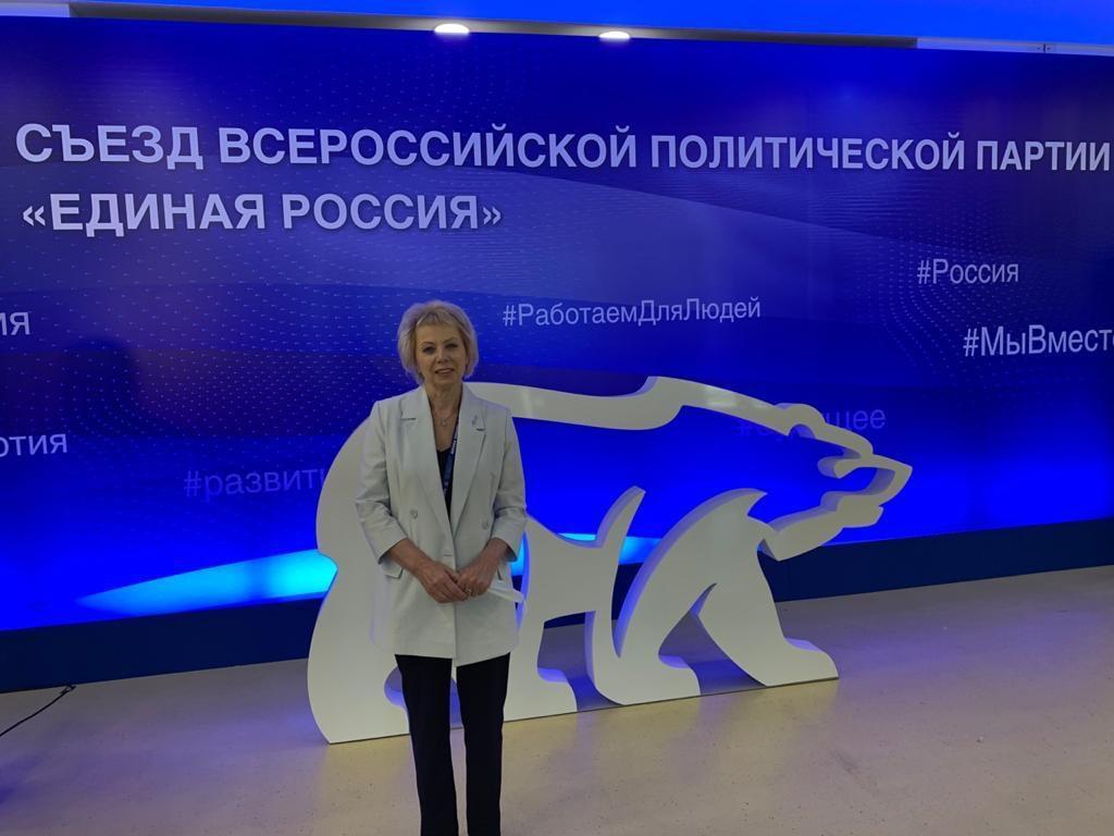 Депутат Лариса Ушакова: главное, что я услышала на съезде «ЕР», – это социальная ответственность всех членов партии
