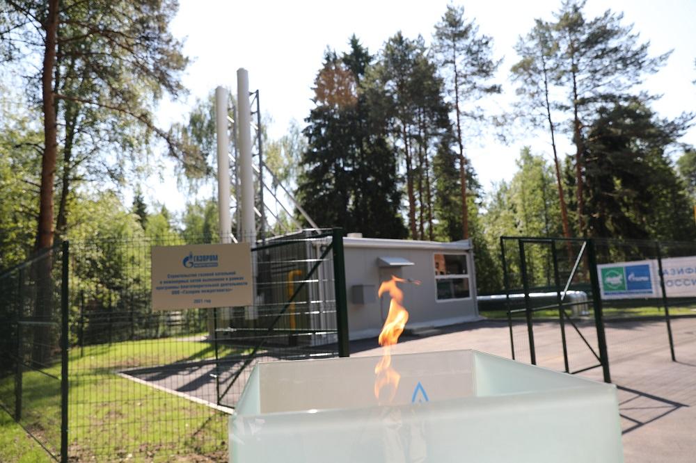 Дмитрий Миронов открыл подачу газа в детский лагерь имени Горького