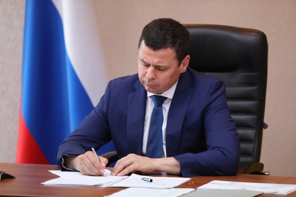 Дмитрий Миронов призвал глав районов активнее включаться в развитие инвестиционного потенциала