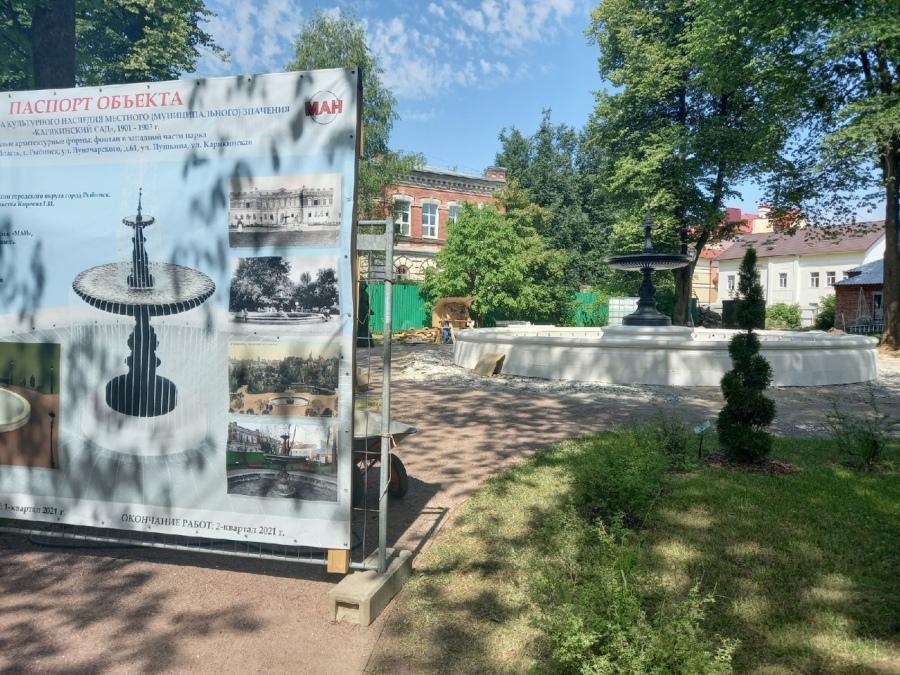 В Карякинском саду в Рыбинске отреставрировали старинный фонтан