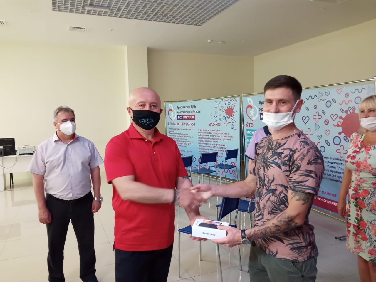 В Ярославле определили первого победителя лотереи среди вакцинированных от коронавируса