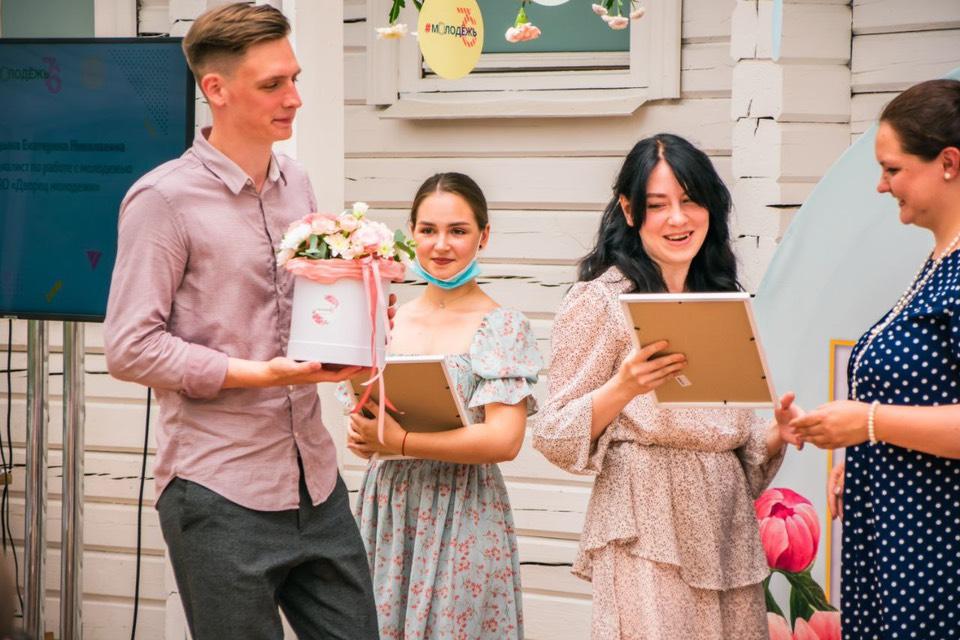 В Ярославской области наградили лучших специалистов молодежной политики