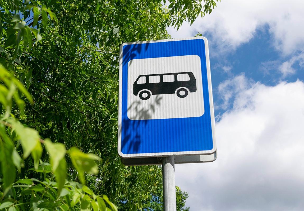 В Рыбинске ввели дополнительный остановочный пункт на маршруте №105