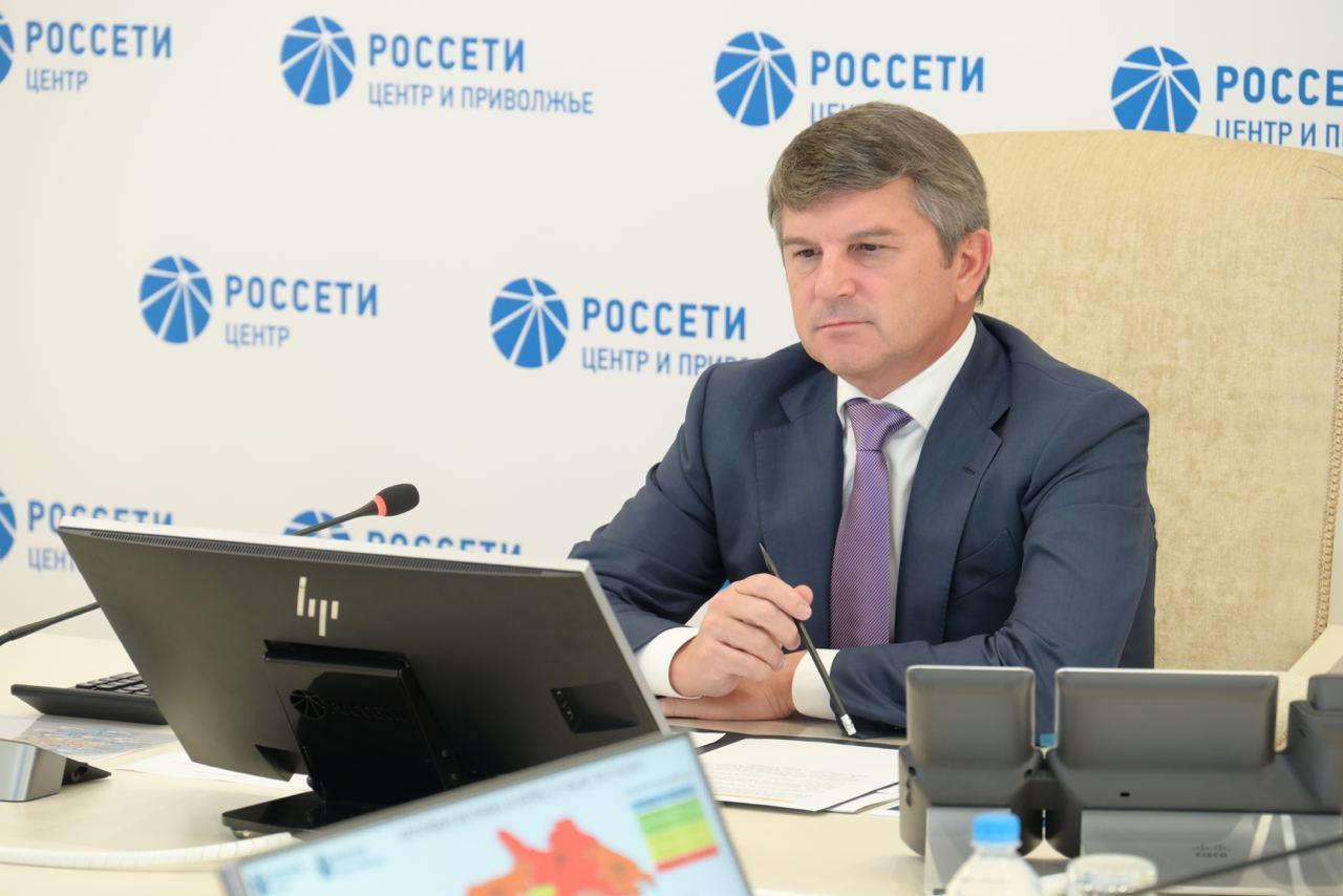 Игорь Маковский провел заседание Штаба «Россети Центр» и «Россети Центр и Приволжье»