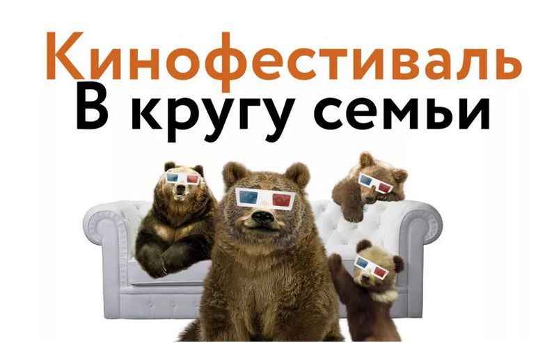 В рамках международного фестиваля в ярославском кинотеатре бесплатно покажут новые картины из 20 стран мира