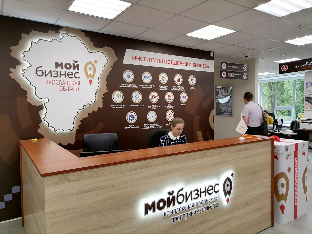 Предприниматели региона получили финансовую поддержку более чем на 990 млн рублей