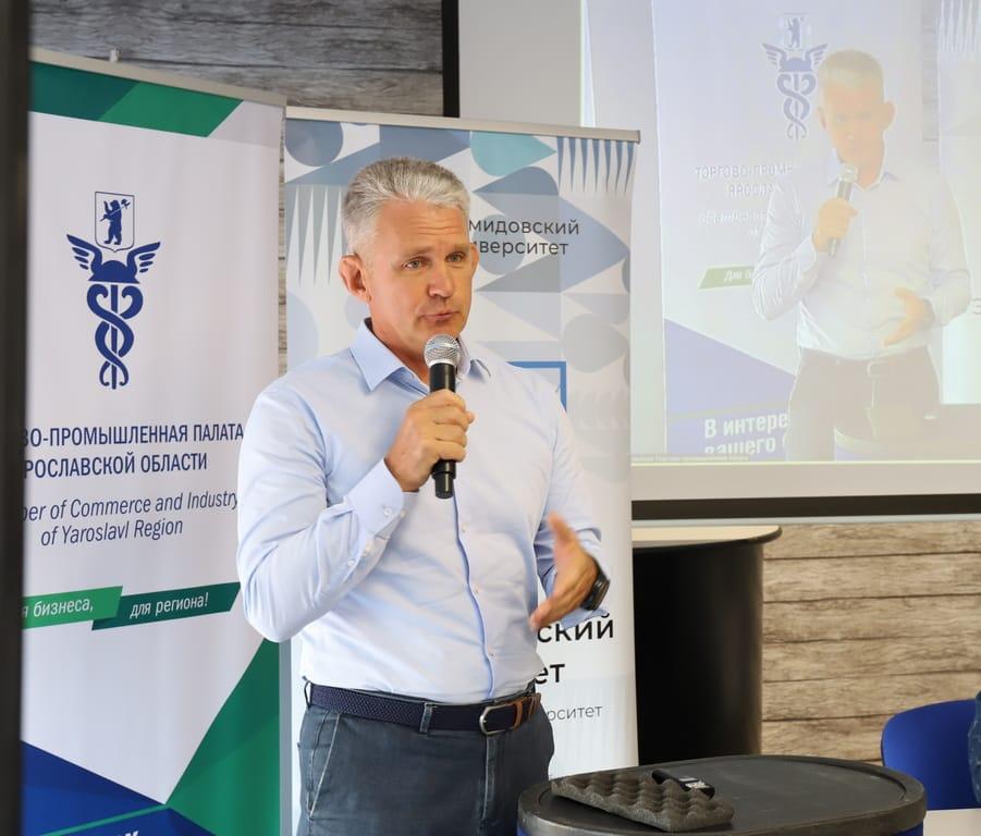 В Ярославской области будут готовить кадры для внешнеэкономической деятельности
