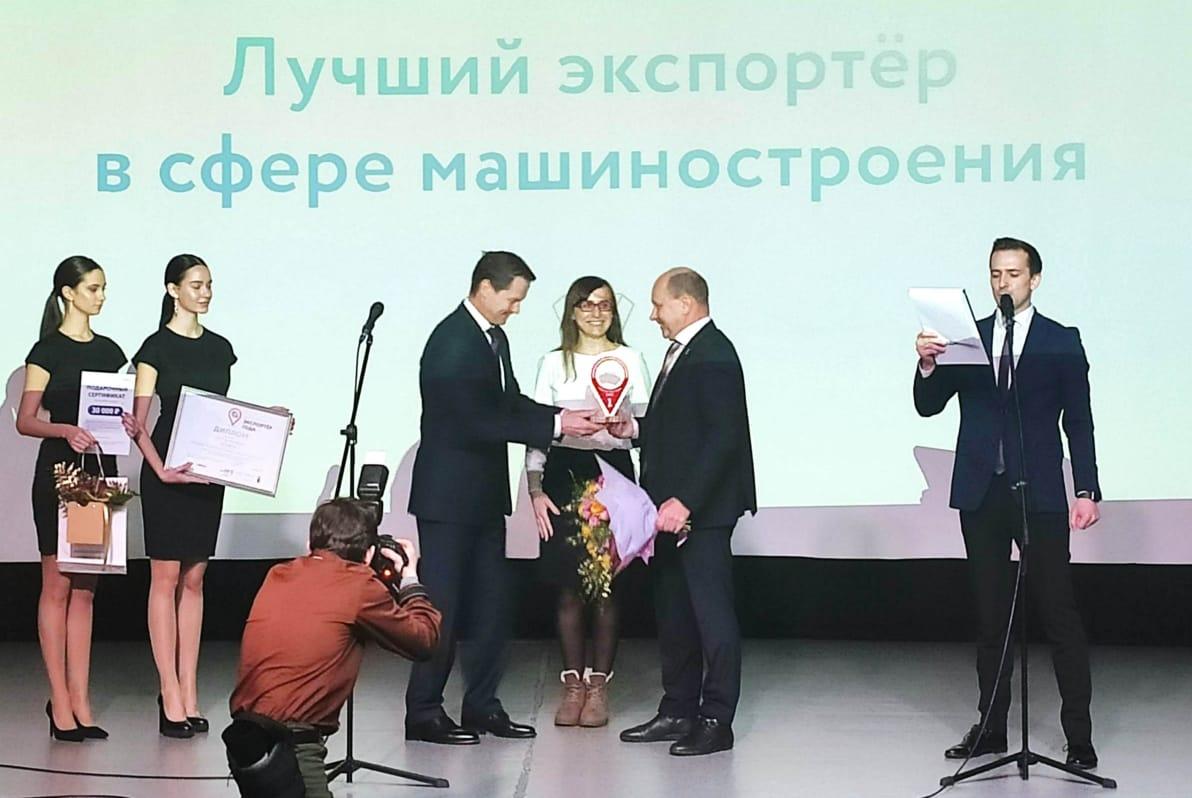 Свыше 30 компаний Ярославской области претендуют на победу в премии «Экспортер года»