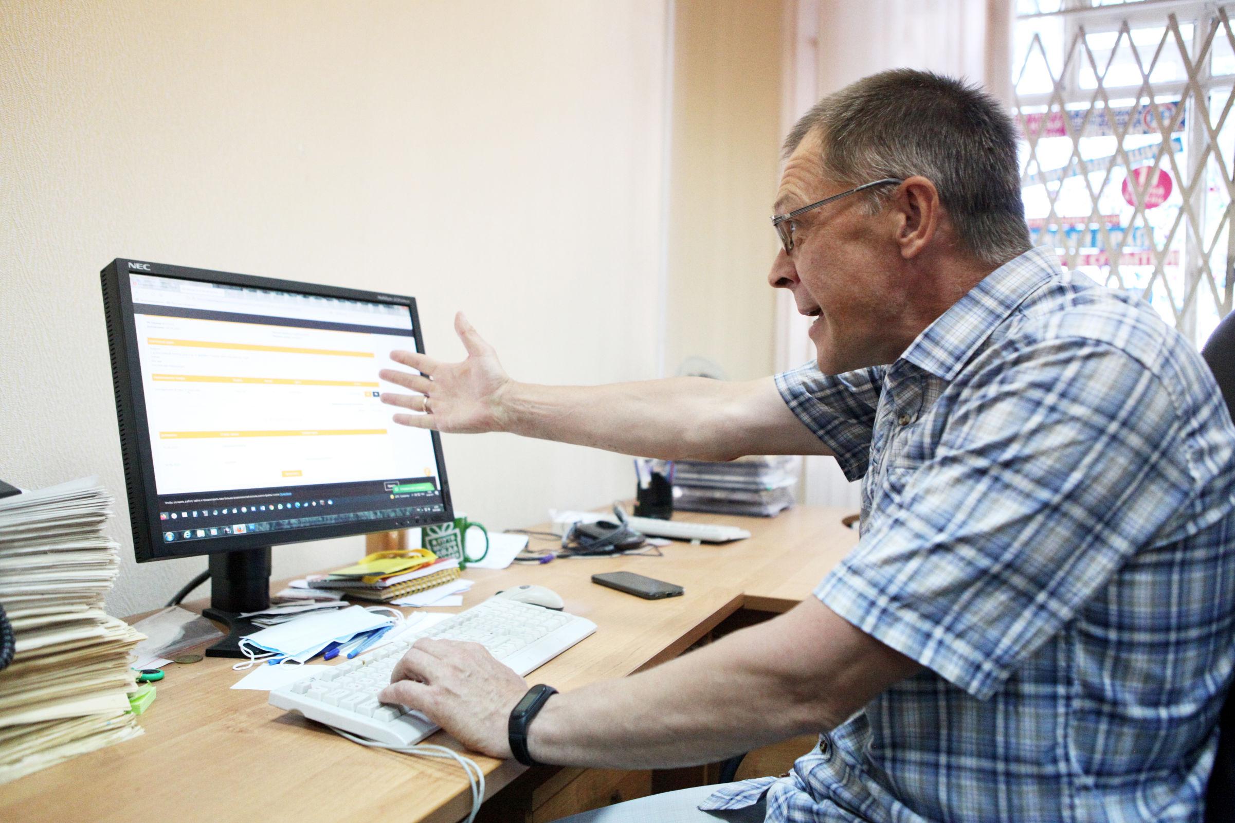 Проверено на себе. Корреспондент «Северного края» рассказал, как лишился денег в фиктивном интернет-магазине