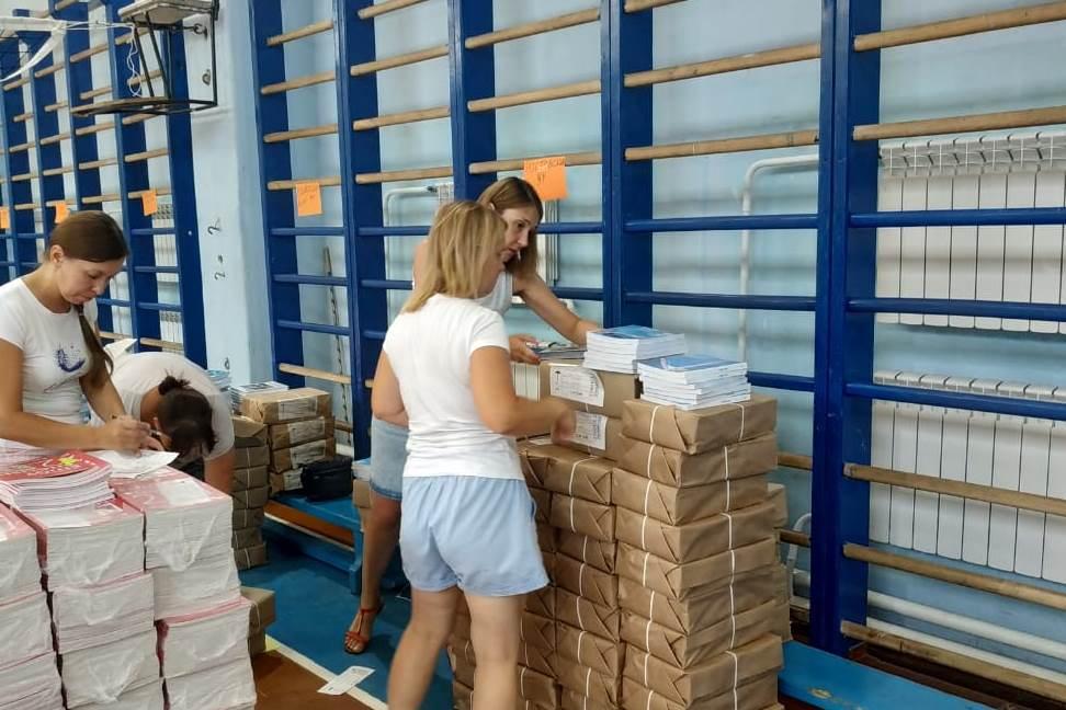В Ярославской области к новому учебному году закупили более 350 тысяч учебников
