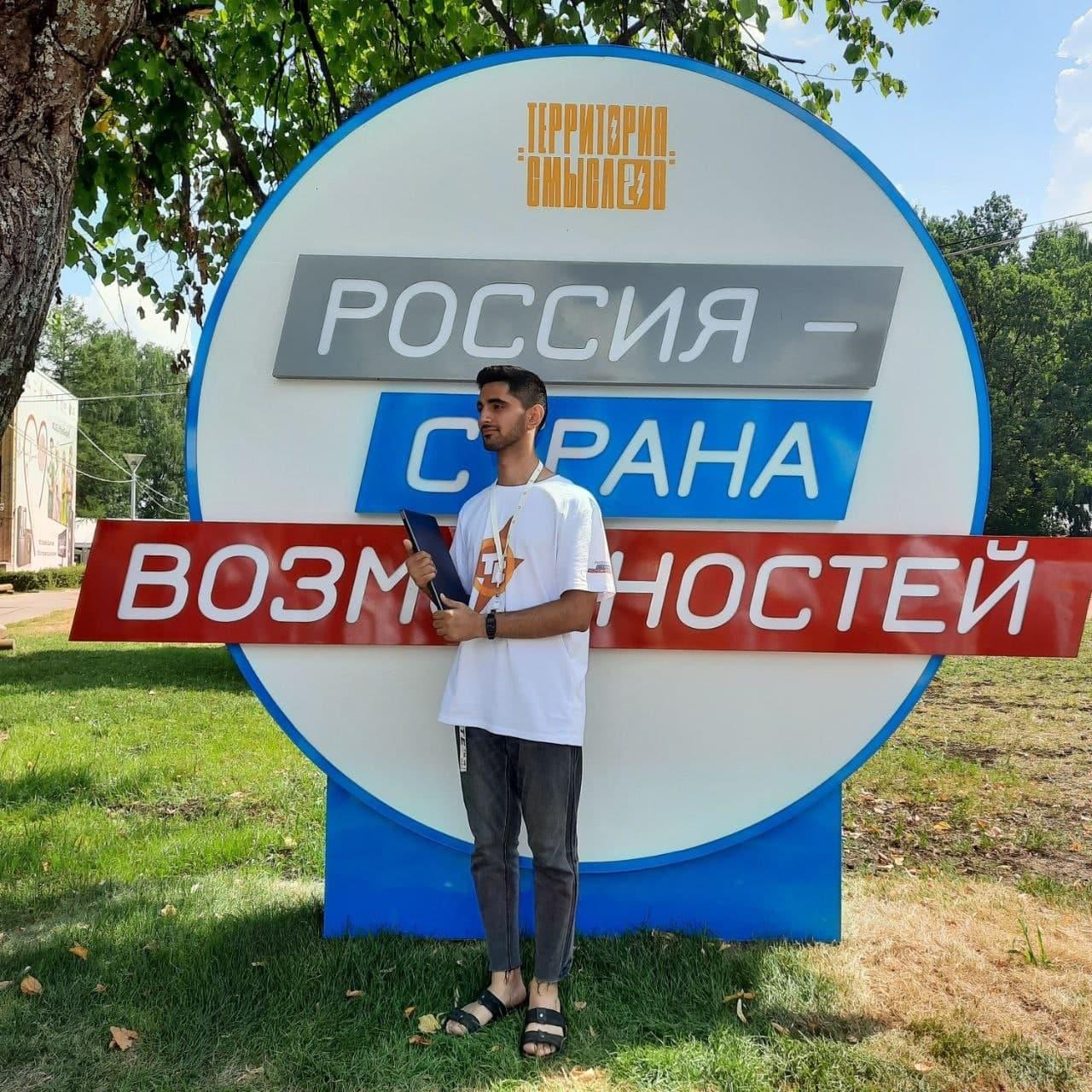 Ярославский студент выиграл грант на создание хакатон-клуба