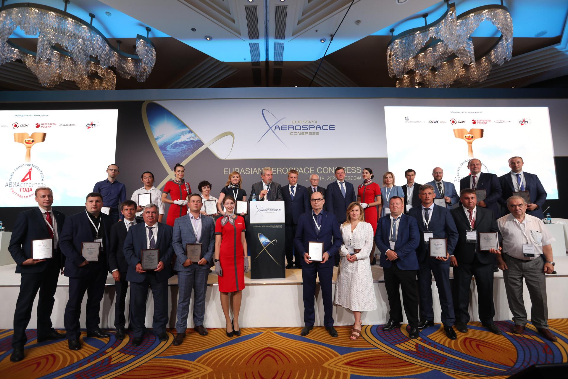 Дмитрий Миронов поздравил рыбинское предприятие с победой в конкурсе «Авиастроитель года»