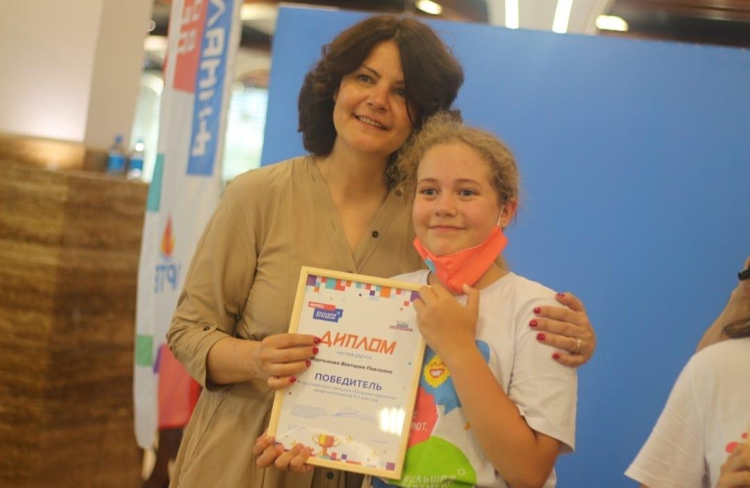 Ярославская пятиклассница рассказала о своей победе в «Большой перемене»