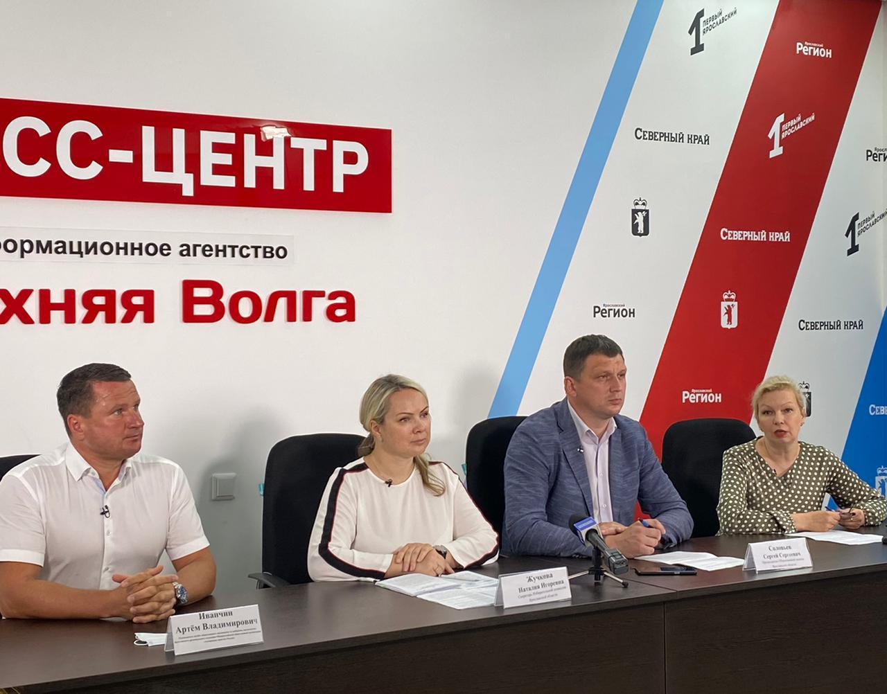Региональный штаб общественного наблюдения за выборами и облизбирком обсудили ход избирательной кампании