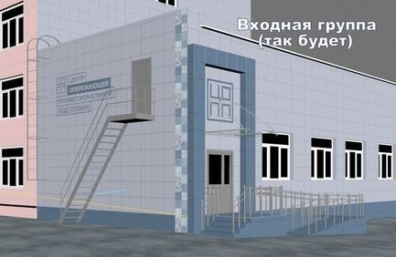 Ярославский Центр опережающей профессиональной подготовки готовится к открытию