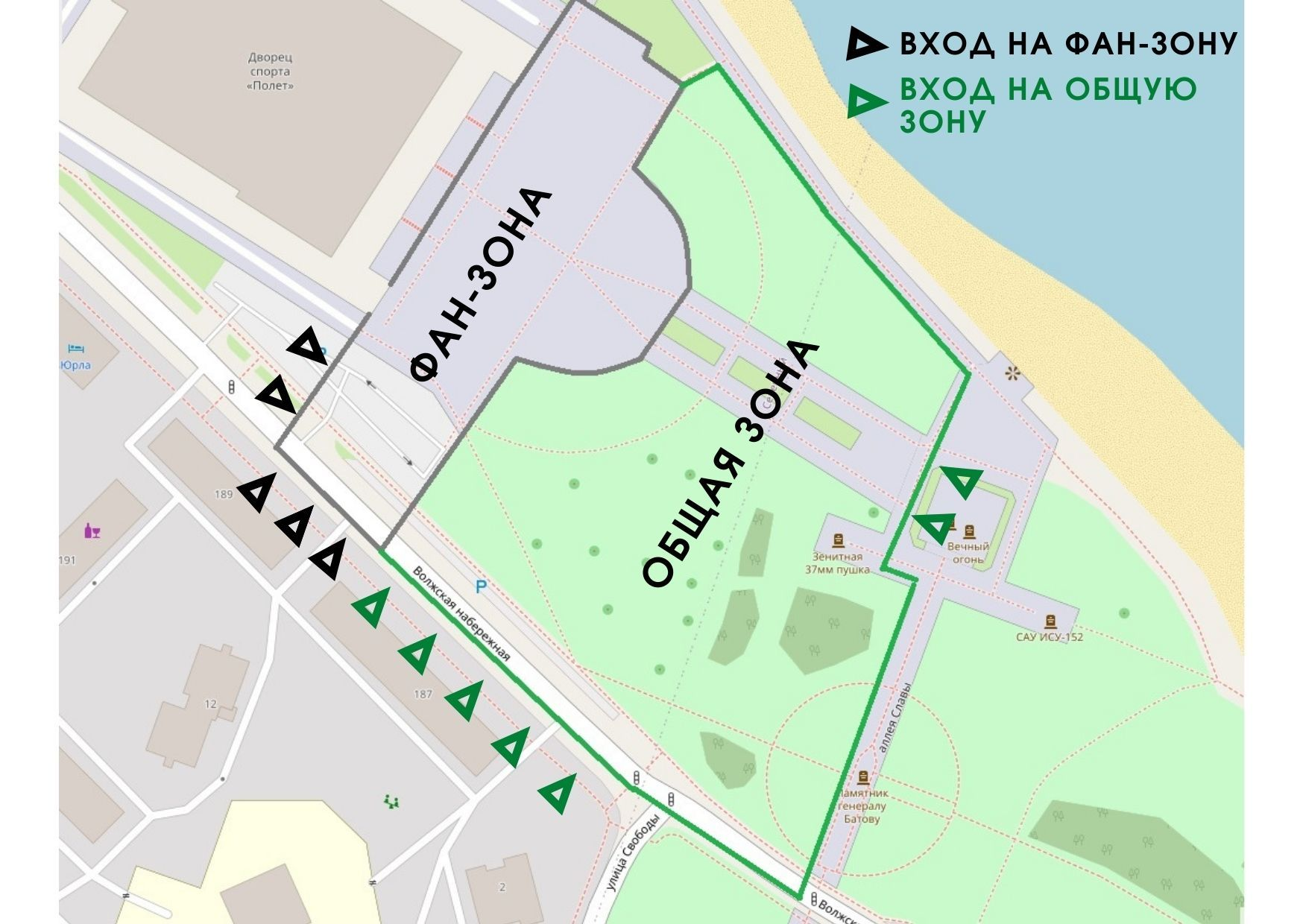 В Рыбинске на концерты в День города можно попасть с электронным билетом