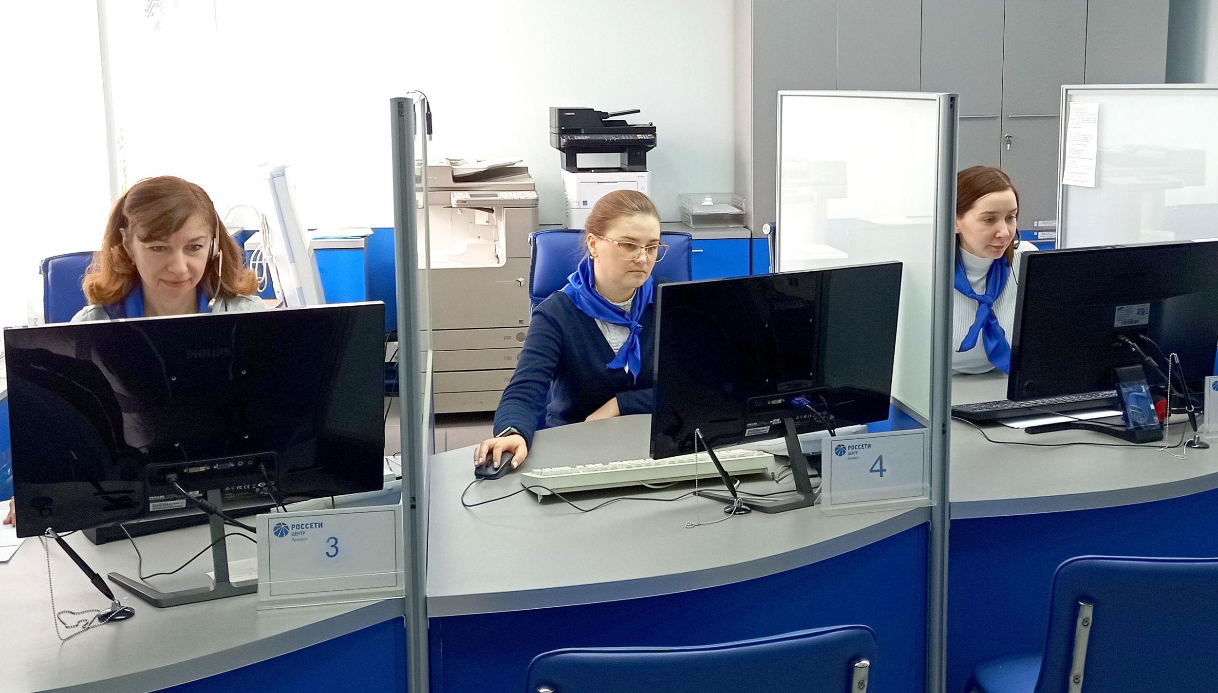 Более 21 тысячи заявок на оказание услуг обработали специалисты Ярэнерго с начала года