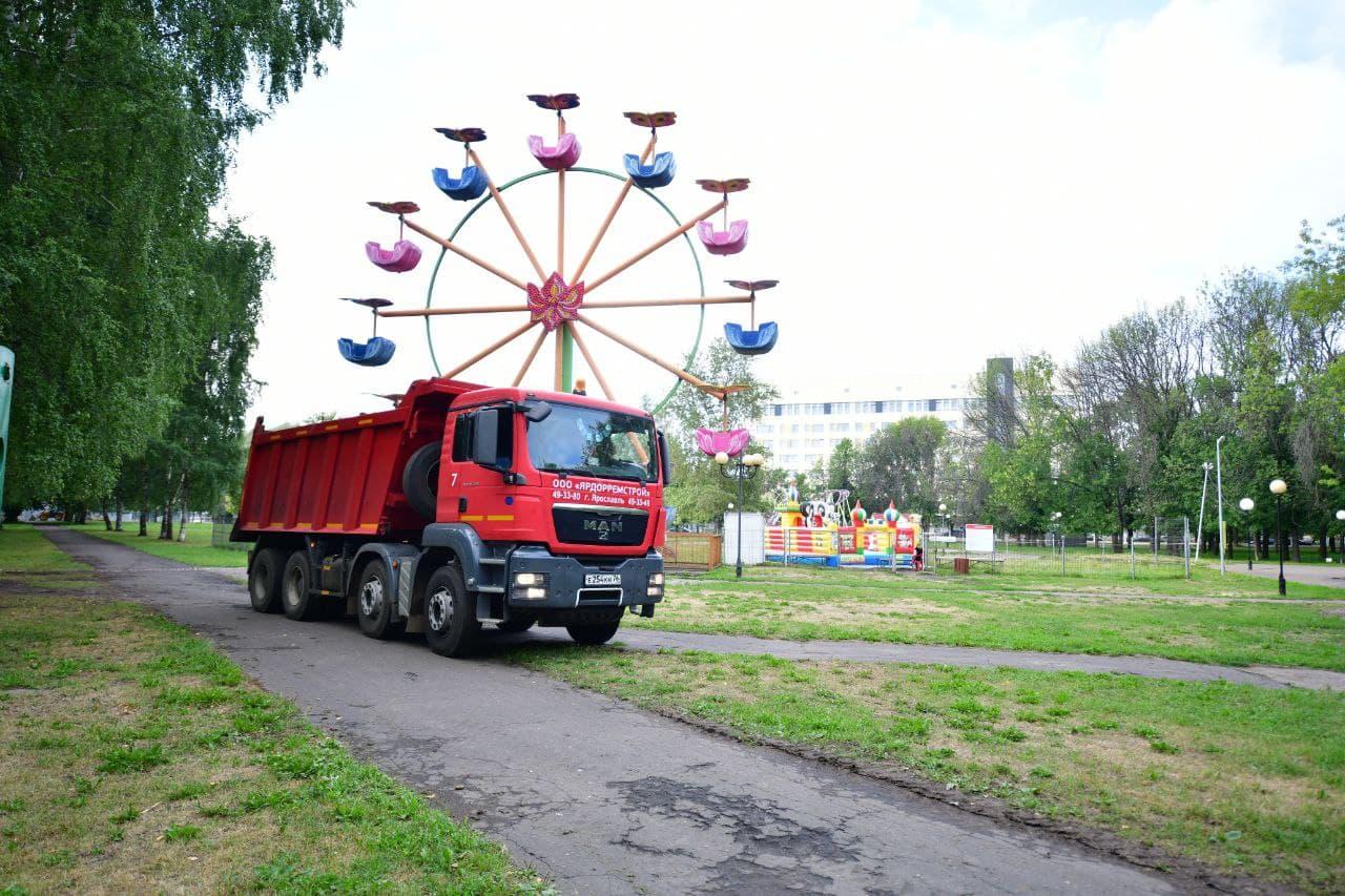 В Ярославле подрядчик приступил к благоустройству Юбилейного парка