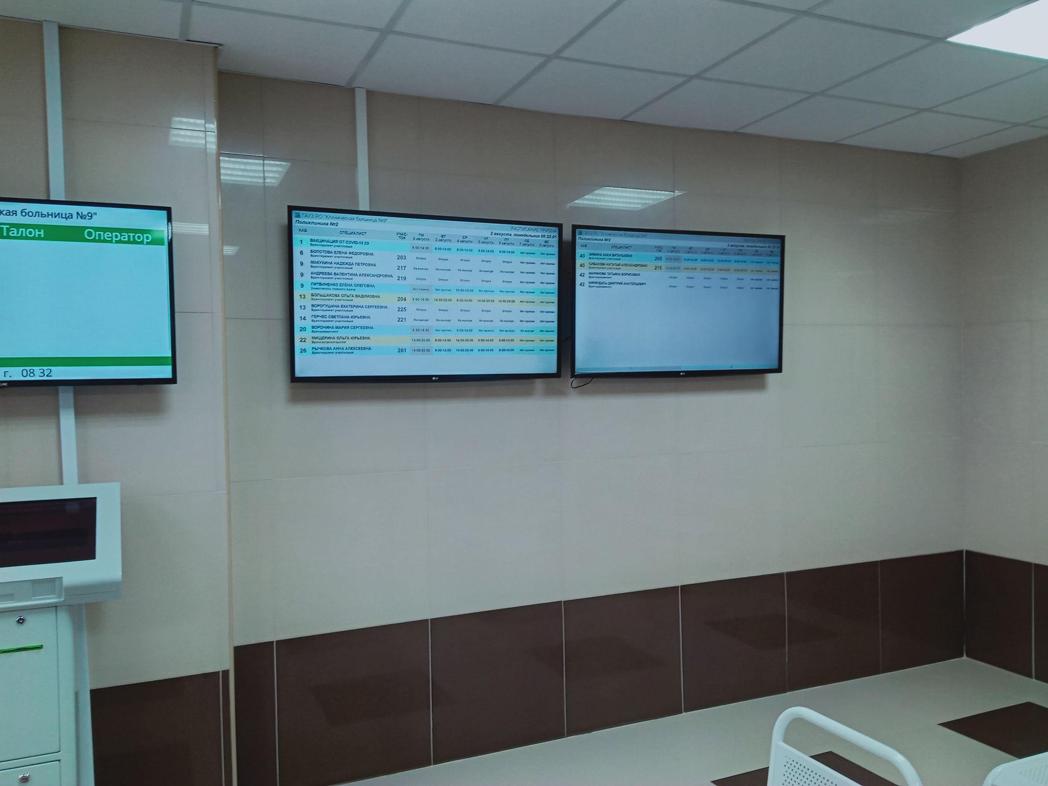 Поликлиника №2 больницы №9 готова встретить пациентов в обновленных интерьерах