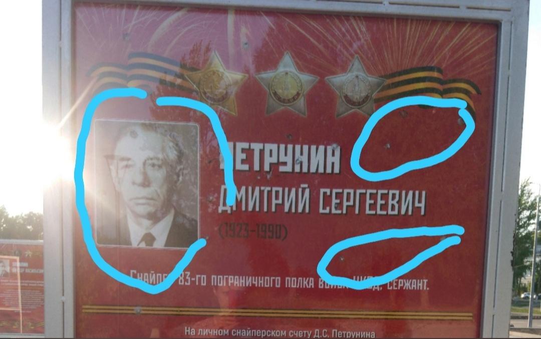 В Переславле вандалы расстреляли портреты героев Великой Отечественной войны