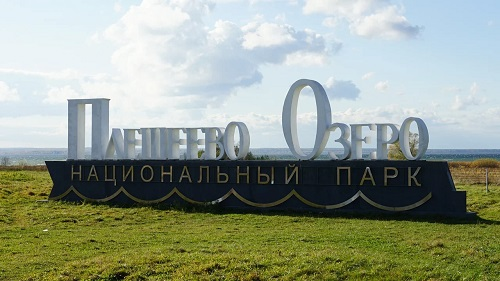 Первое в мире литературное тревел-шоу будут снимать в Ярославской области