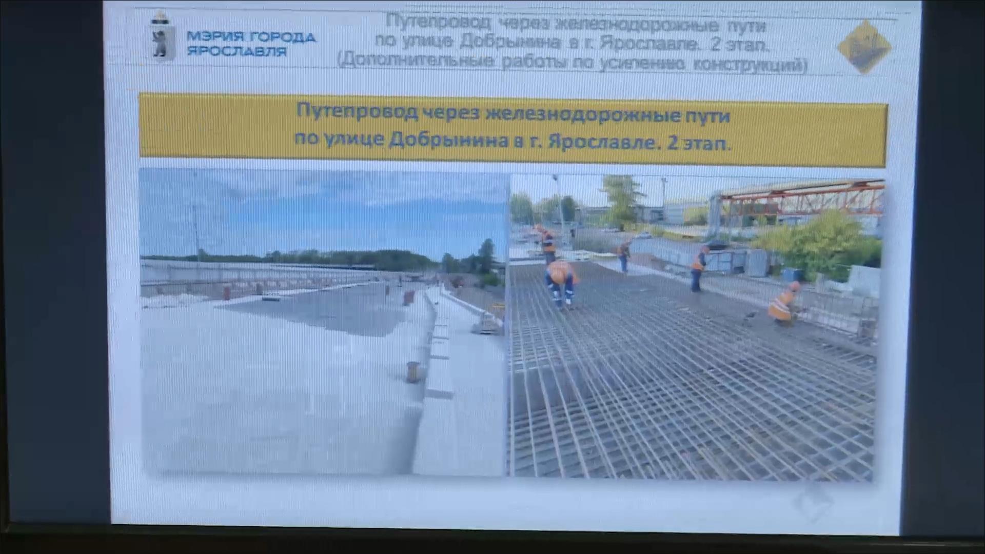 В Ярославле на этой неделе перекроют Добрынинский мост