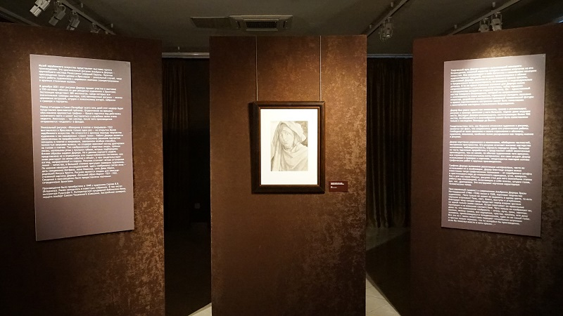 Уникальное произведение Альбрехта Дюрера представили на выставке в Ярославле