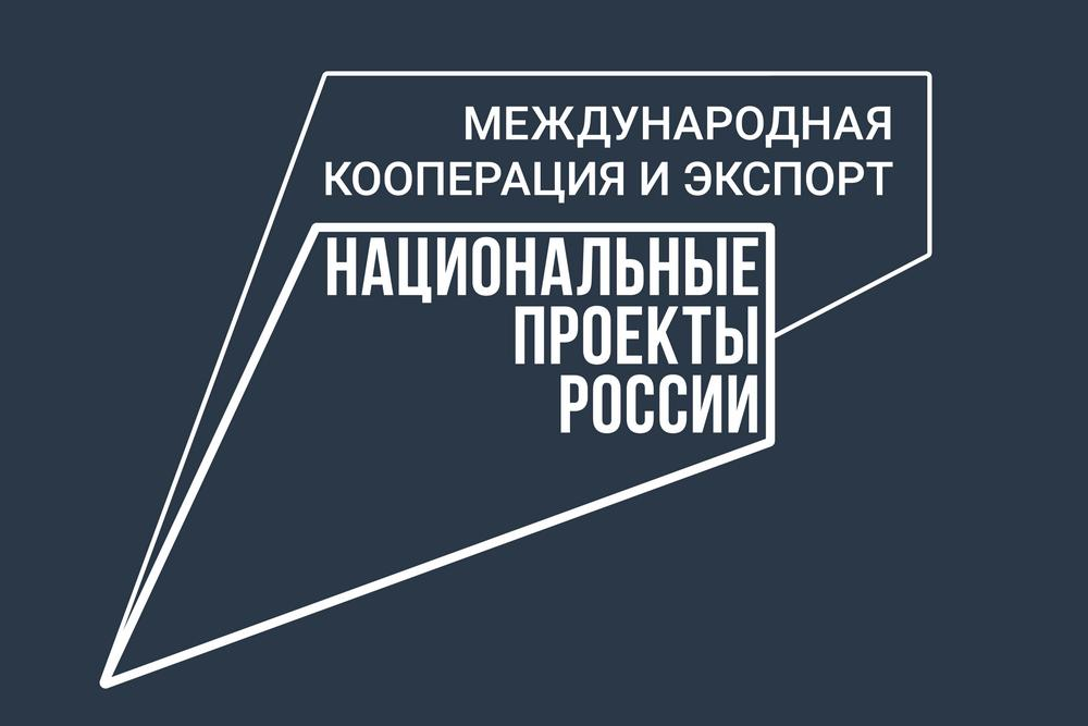Представители ярославских компаний могут принять участие в бизнес-миссиях в ОАЭ и Молдавию