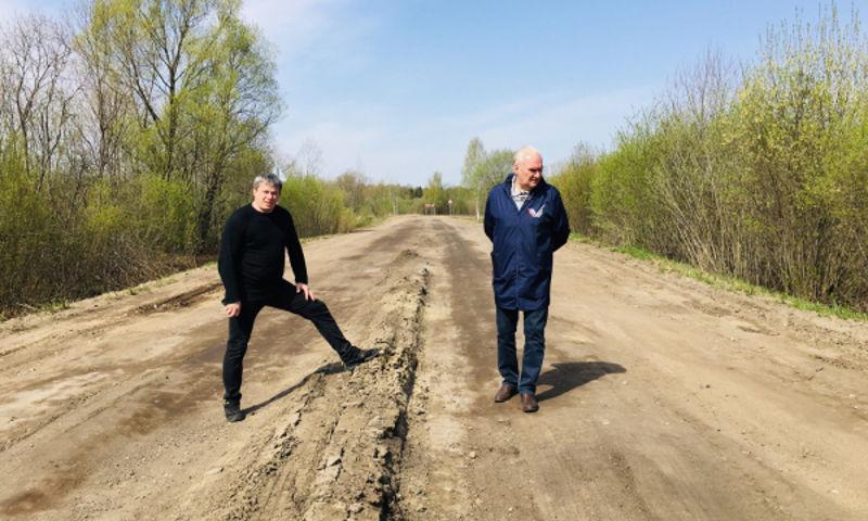 В Ярославской области возбудили уголовное дело из-за испортившейся после ремонта дороги