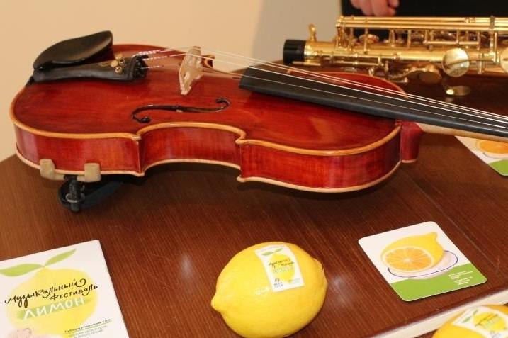 Музыкальный фестиваль «Лимон» пройдет в выходные в Губернаторском саду в Ярославле