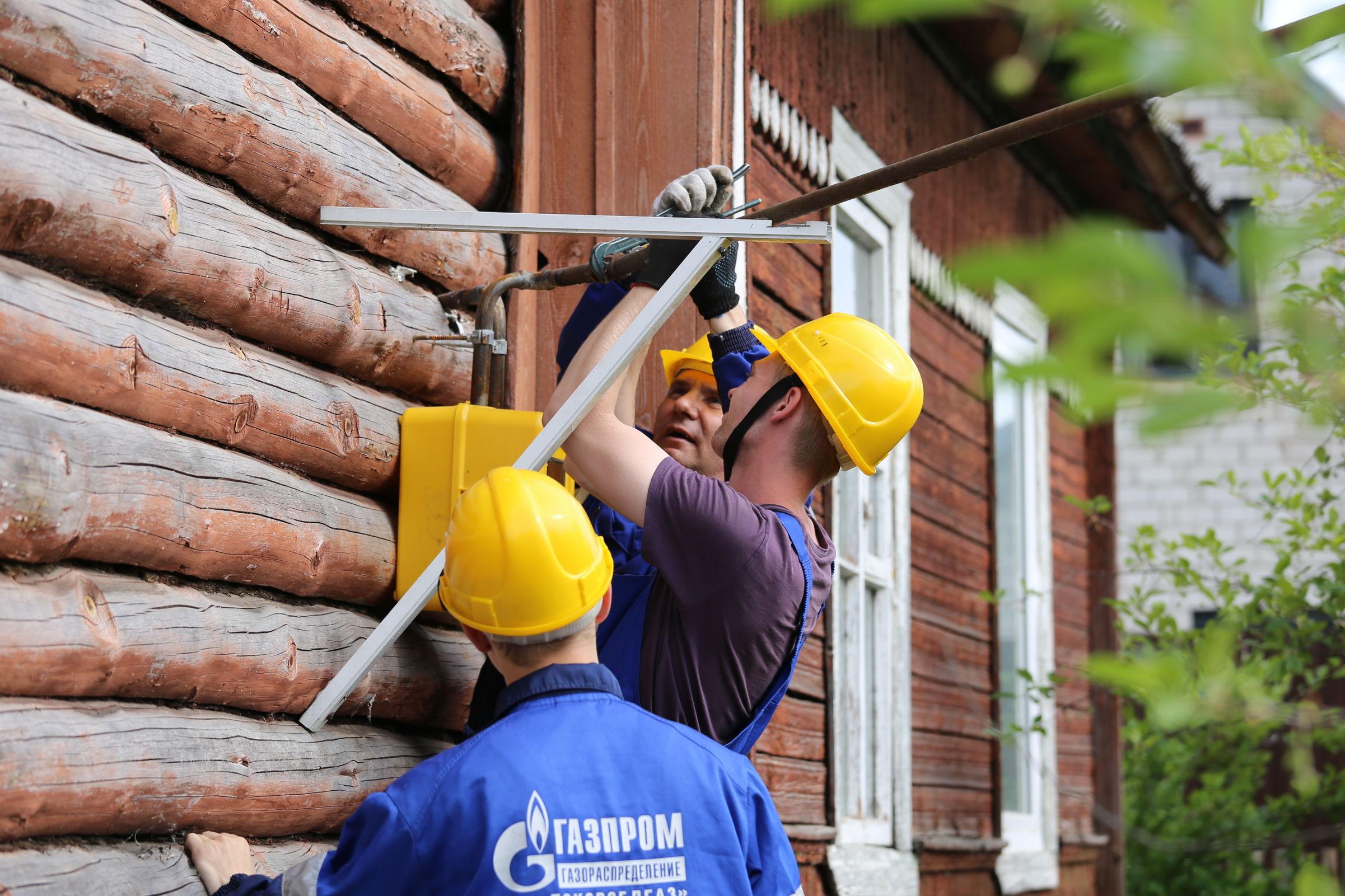 Провести газ экономно. Жители Ярославской области подают заявки на социальную догазификацию