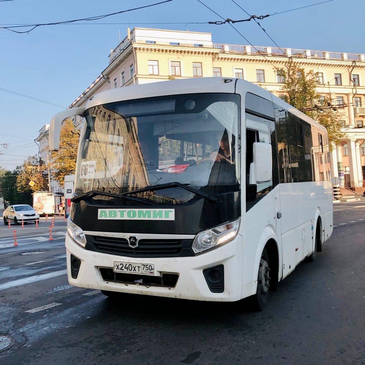 В Ярославле сменили перевозчика на автобусном маршруте №66