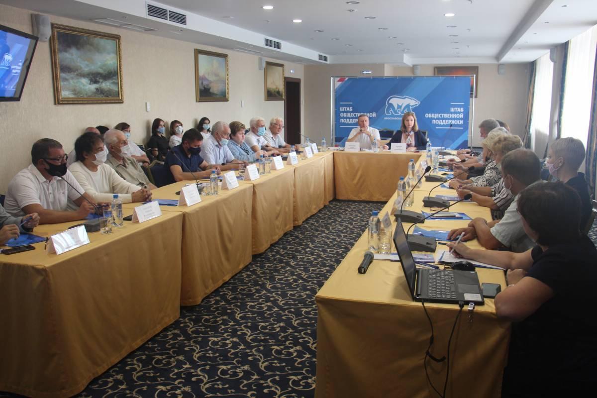 В Ярославской области начал работать штаб общественной поддержки «Единой России»