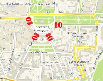 В центре Ярославля временно перекроют движение