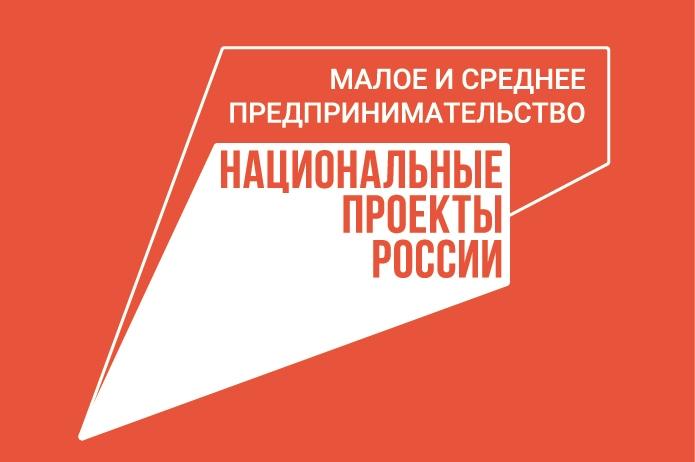 Ярославские предприниматели могут бесплатно принять участие в тренинге «Бизнес по франшизе»