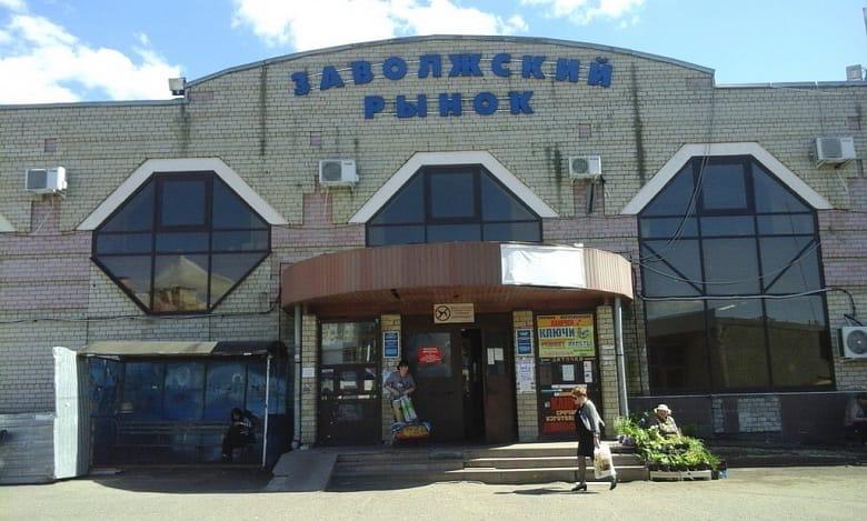 В мэрии Ярославля опровергли информацию о продаже рынка в Заволжском районе