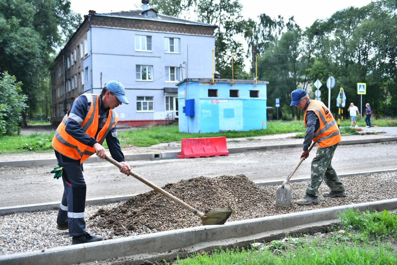 На улице 8 Марта в Ярославле перекроют движение