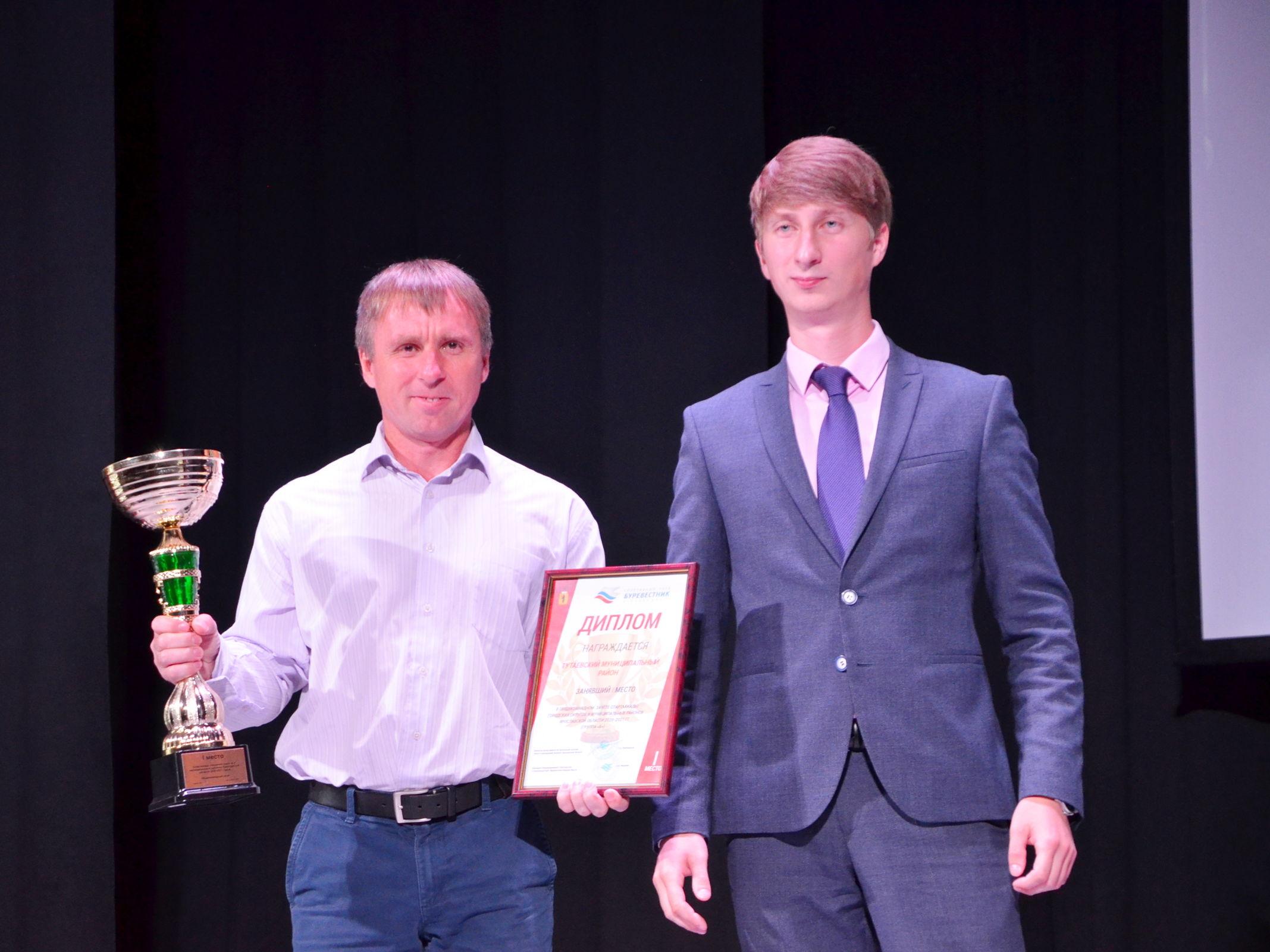 Более полусотни спортсменов и тренеров региона наградили в Ярославле