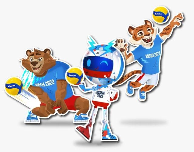Открыто голосование по выбору официального талисмана чемпионата мира по волейболу FIVB – 2022