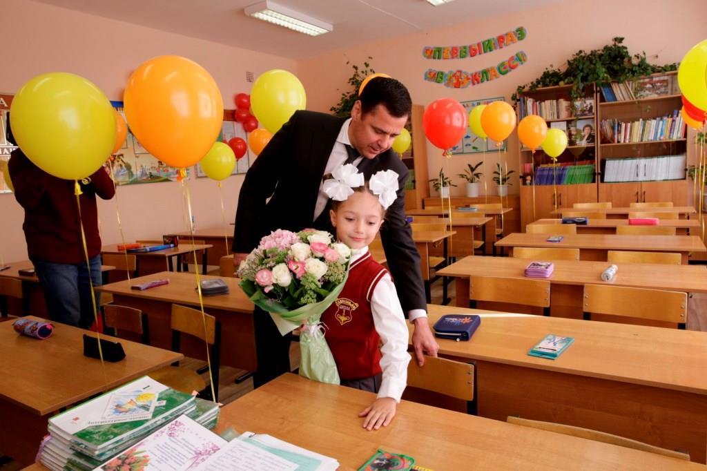 Почти 140 тысяч школьников Ярославской области начнут новый учебный год в очном формате