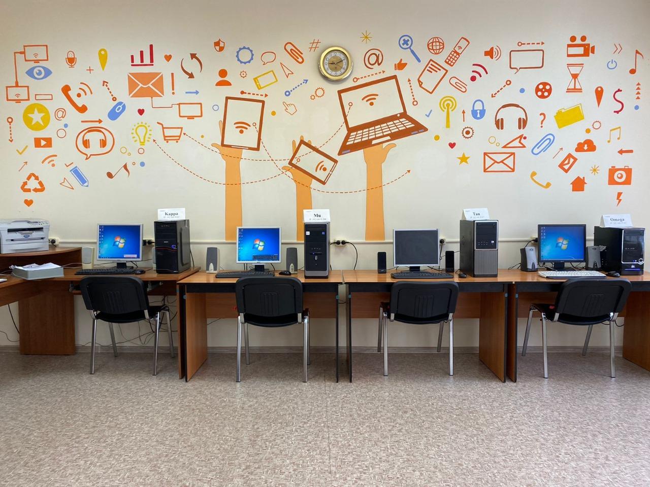Учреждения дополнительного образования в Ярославской области готовят к новому учебному году